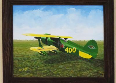 Laird Super Solution Air Racer
